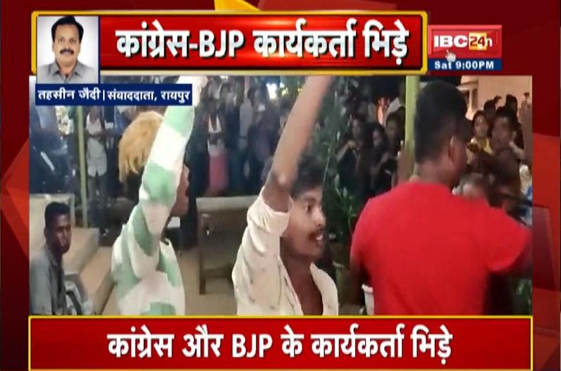 दुर्गा विसर्जन के दौरान हुए विवाद ने पकड़ा तूल, भाजपा-कांग्रेस कार्यकर्ता आपस में भिड़े, थाने का किया घेराव