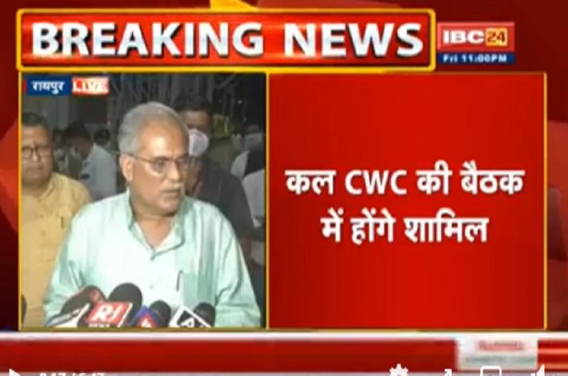 CM योगी के ट्वीट पर मुख्यमंत्री भूपेश बघेल बोले- आरोपी पकड़े गए, BJP नेताओं पर कसा तंज