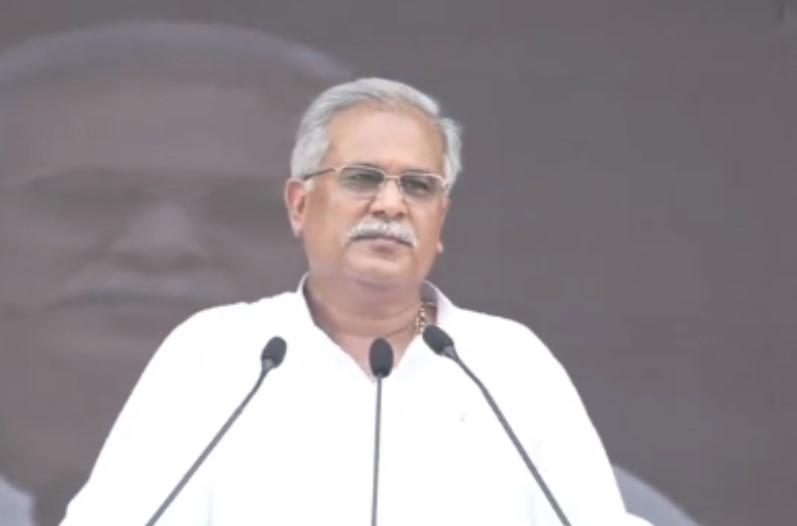 'सांप्रदायिक सौहार्द्र बिगाड़ने के मास्टर है BJP और RSS', केंद्रीय मंत्री के बयान पर सीएम भूपेश ने किया पलटवार