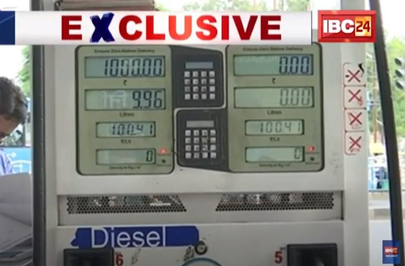 डीजल के दाम बढ़ने के बाद ट्रांसपोर्टर ले रहे Biodiesel का सहारा, मंडरा रहा अवैध भंडारण का खतरा