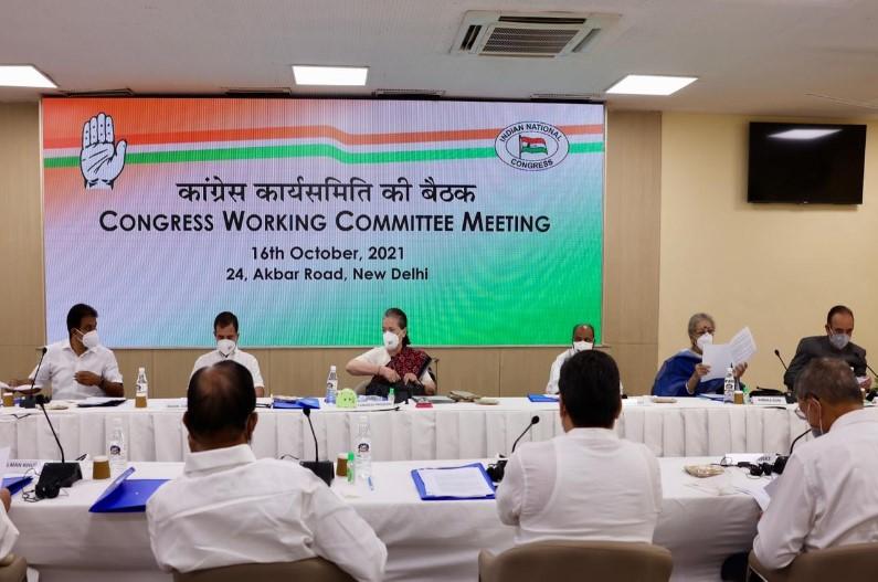 राहुल गांधी फिर संभालेंगे कांग्रेस की कमान? कई नेताओं ने CWC की बैठक में रखी मांग