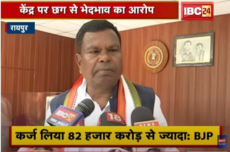 मंत्री कवासी लखमा के बयान पर गरमाई सियासत, भाजपा ने किया पलटवार, बोले- कमी को छुपाने जीएसटी का रोना रोते है