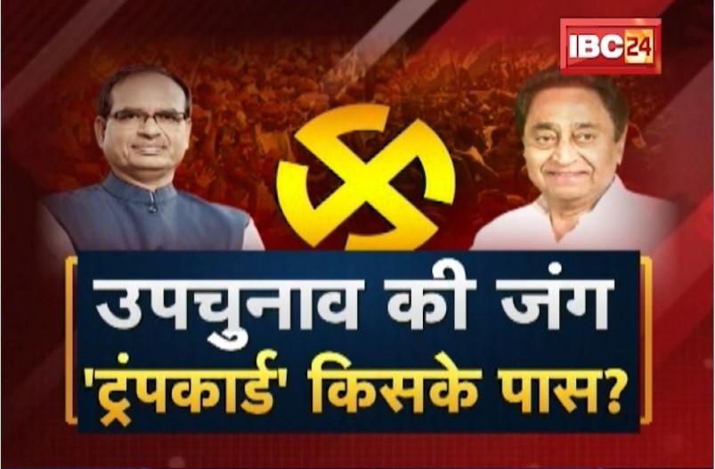 latest news image