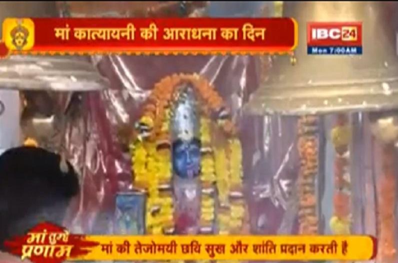 Shardiya Navratri 2021: मां कात्यायनी की आज होगी पूजा, जानें पूजा विधि