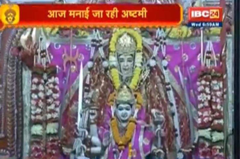 Navratri 2021 Mahagauri Puja: सुकर्मा योग में करें महाष्टमी की पूजा, जानें पूजा विधि और मुहूर्त