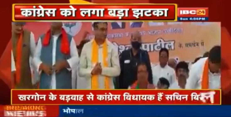 बड़ी खबर! भाजपा में शामिल हुए कांग्रेस के 'सचिन', उपचुनाव से पहले कांग्रेस को बड़ा झटका