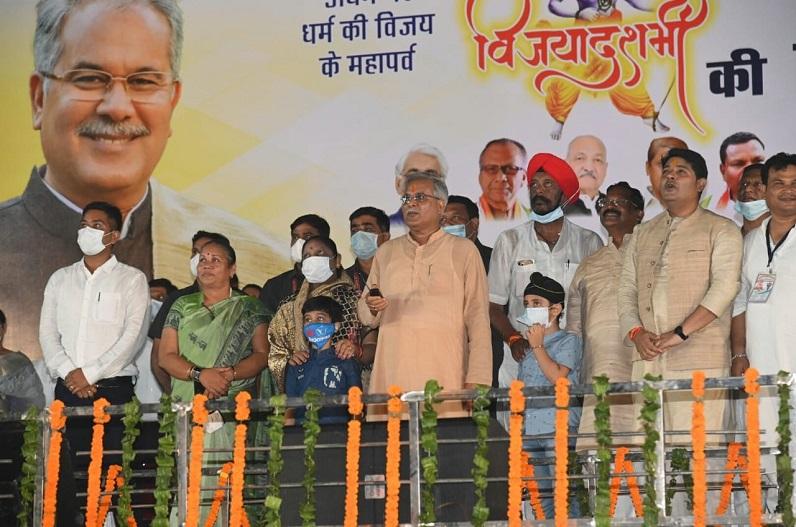 आतिशबाजी के साथ WRS में हुआ रावण दहन, CM भूपेश बघेल बोले- भगवान राम का छत्तीसगढ़ से रहा गहरा नाता
