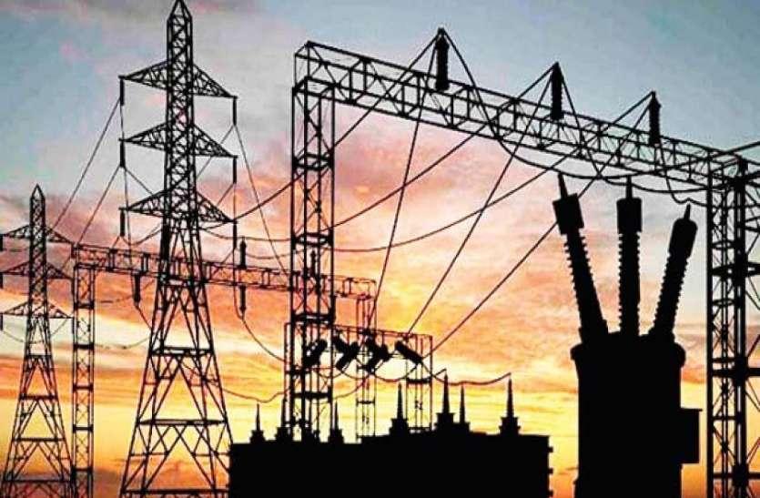 राजधानी में आज इतने घंटे तक बंद रहेगी बिजली, ये इलाके रहेंगे प्रभावित