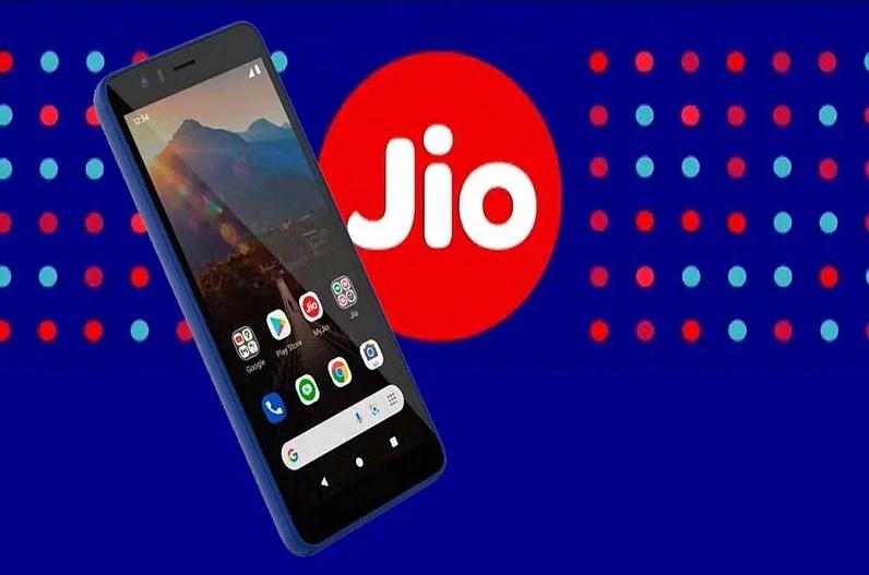 दिवाली पर Jio का बड़ा तोहफा! इस दिन लॉन्च हो सकता है JioPhone Next, कंपनी ने कही ये बड़ी बात