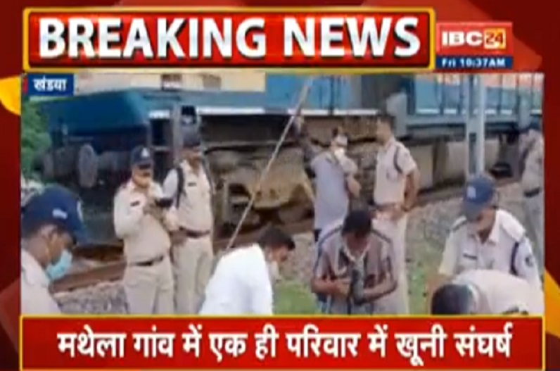 दो महिलाओं को कुल्हाड़ी से मौत के घाट उतारने के बाद युवक ने की खुदकुशी, रेलवे ट्रैक पर मिली लाश