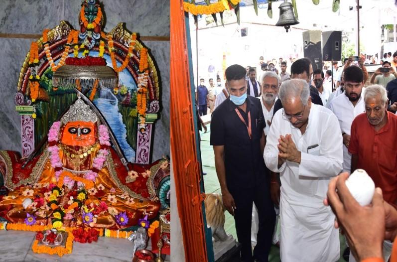सीएम भूपेश बघेल ने की मां महामाया की पूजा अर्चना, देउरगांव में प्राथमिक स्वास्थ्य केन्द्र शुरू करने की घोषणा