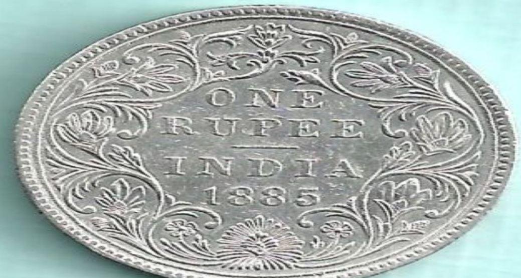 घर बैठे करोड़पति बना देगा यह एक रुपए का सिक्का, जानिए कैसे मिलेंगे 10 करोड़ रुपये