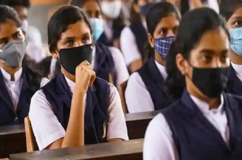 1 से 7 नवंबर तक बंद रहेंगे स्कूल व कॉलेज, बढ़ते कोरोना संक्रमण के चलते यहां की सरकार ने लिया फैसला