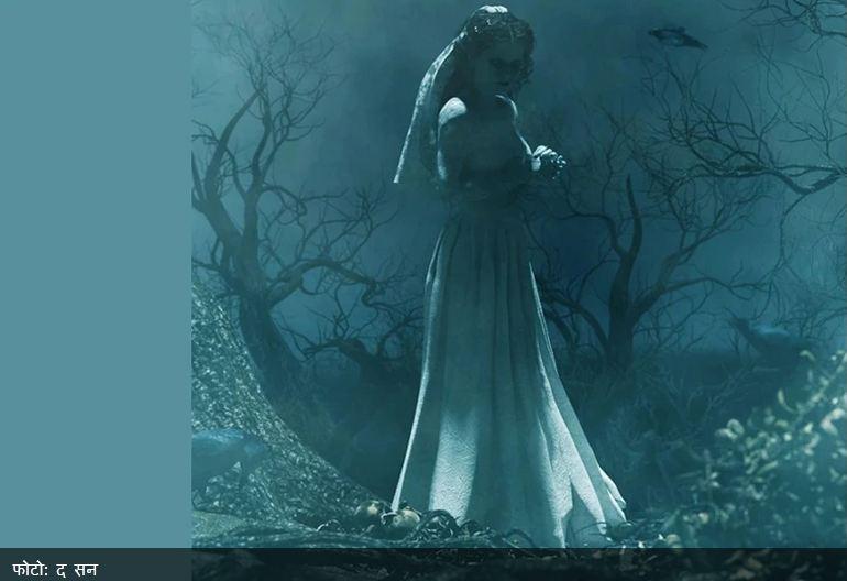 भूतों के गेटअप में रात के वक्त सड़कों पर घूम रही थी युवती, जान देकर चुकानी पड़ी कीमत