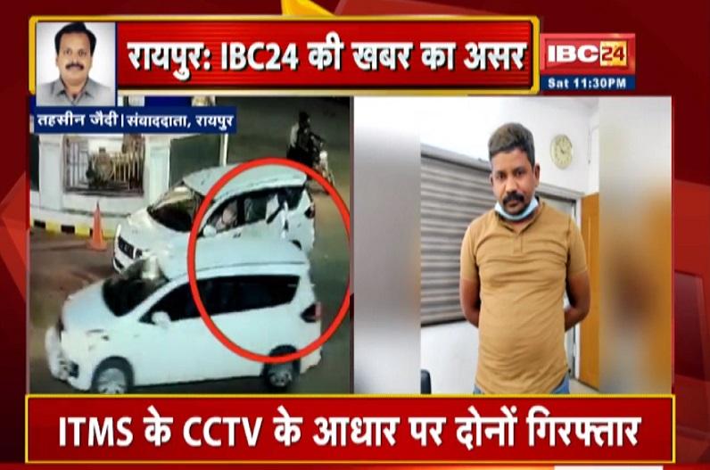 IBC24 की खबर का बड़ा असर, खुलेआम बीच सड़क पर शराबखोरी करने वाले दो शातिर युवक गिरफ्तार