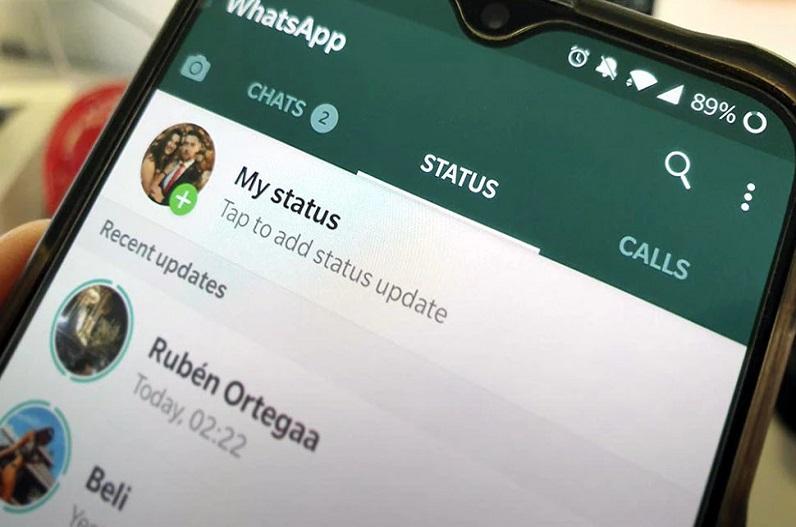 अगर चुपके से देखना चाहते है Girlfriend का WhatsApp स्टेटस, तो अपनाएं ये ट्रिक…