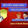 Dewas Lok Sabha Elections 2019 :  देवास सीट पर अब तक दो चुनाव, भाजपा-कांग्रेस को मिला बराबर मौका, देखना होगा जनता किसका देगी साथ