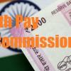 7th Pay Commission: केंद्रीय कर्मचारियों को पीएम मोदी सरकार जल्द दे सकती है ये बड़ा तोहफा
