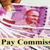 7th pay commission: सरकार ने सरकारी कर्मचारियों के नए वेतनमान पर लगाई मुहर, जानिए कब से मिलेगा बढ़ा हुआ वेतन