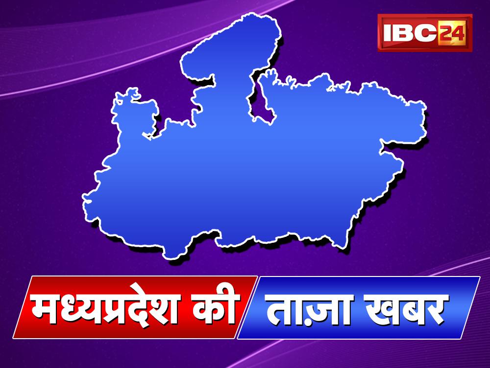 top news image