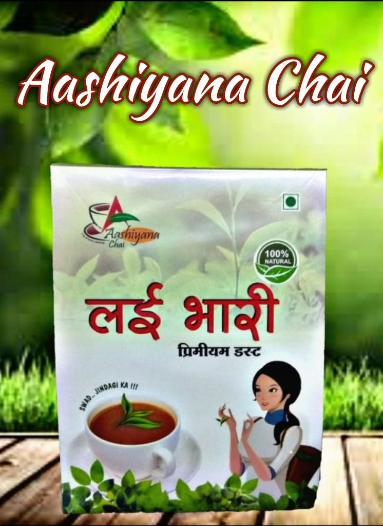 Lai Bhari Tea(1Kg).jpeg