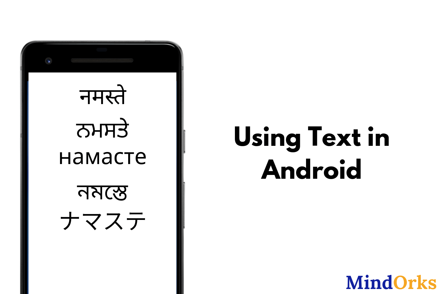 Best Practices for Using Text in Android