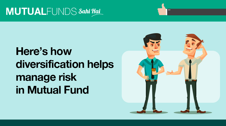 How do Mutual Funds help manage risk?
