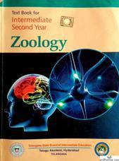 Text Book For Intermediate 2nd Year Zoology Buy Text Book
