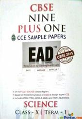 CBSE NINE PLUS ONE CCE SAMPLE PAPERS (SCIENCE CLASS 10 TERM 1) Buy