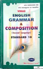 Vikas English Grammar and Composition Buy Vikas English