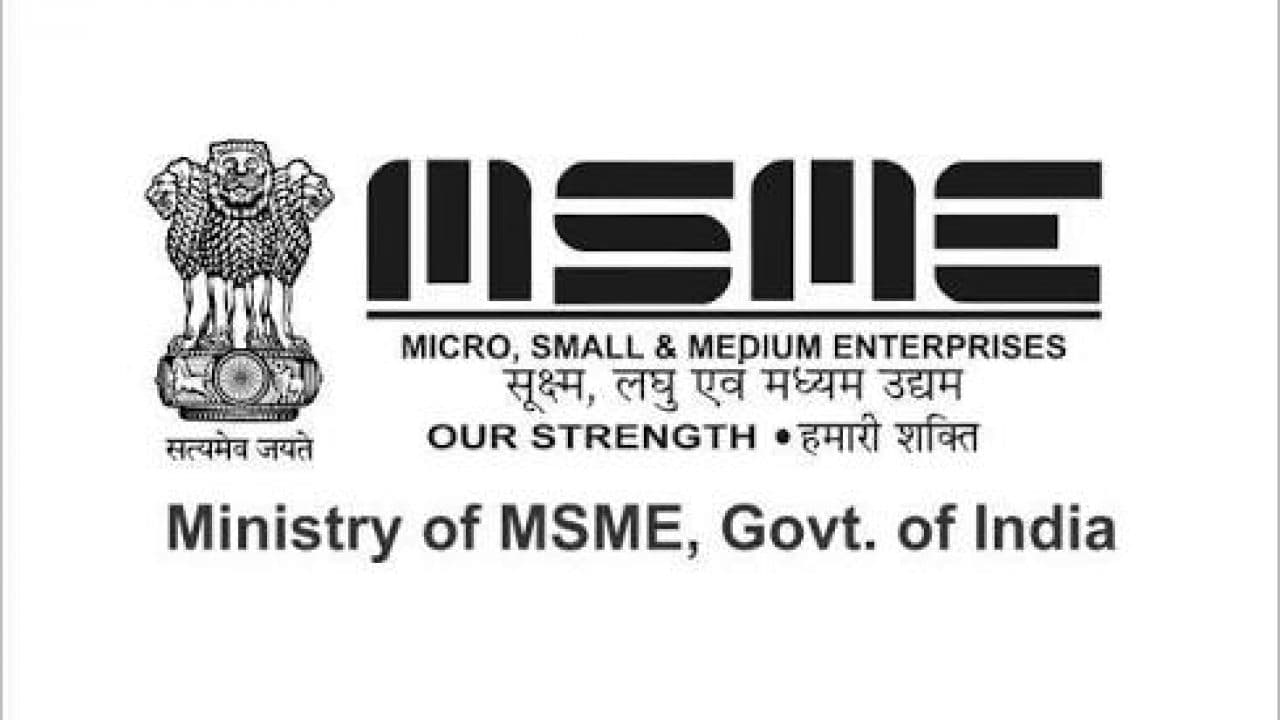 Clarification on new definition of Micro, Small and Medium Enterprises