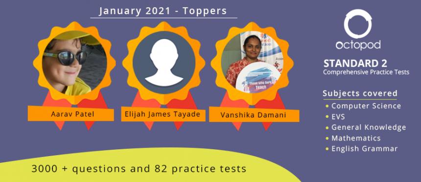 Standard 2 Comprehensive Tests