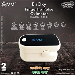 EVM Pulse Oximeter Made I...