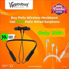 Palio Lowest Price Wirele...