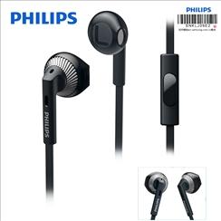 Philips SHE 2305 Upbeat i...