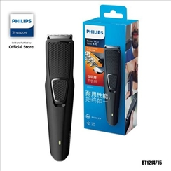 Philips Series 1000 BT121...
