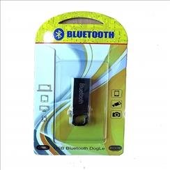 Optnbuy Metal USB Bluetoo...
