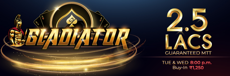 Gladiator 2.5 Lac