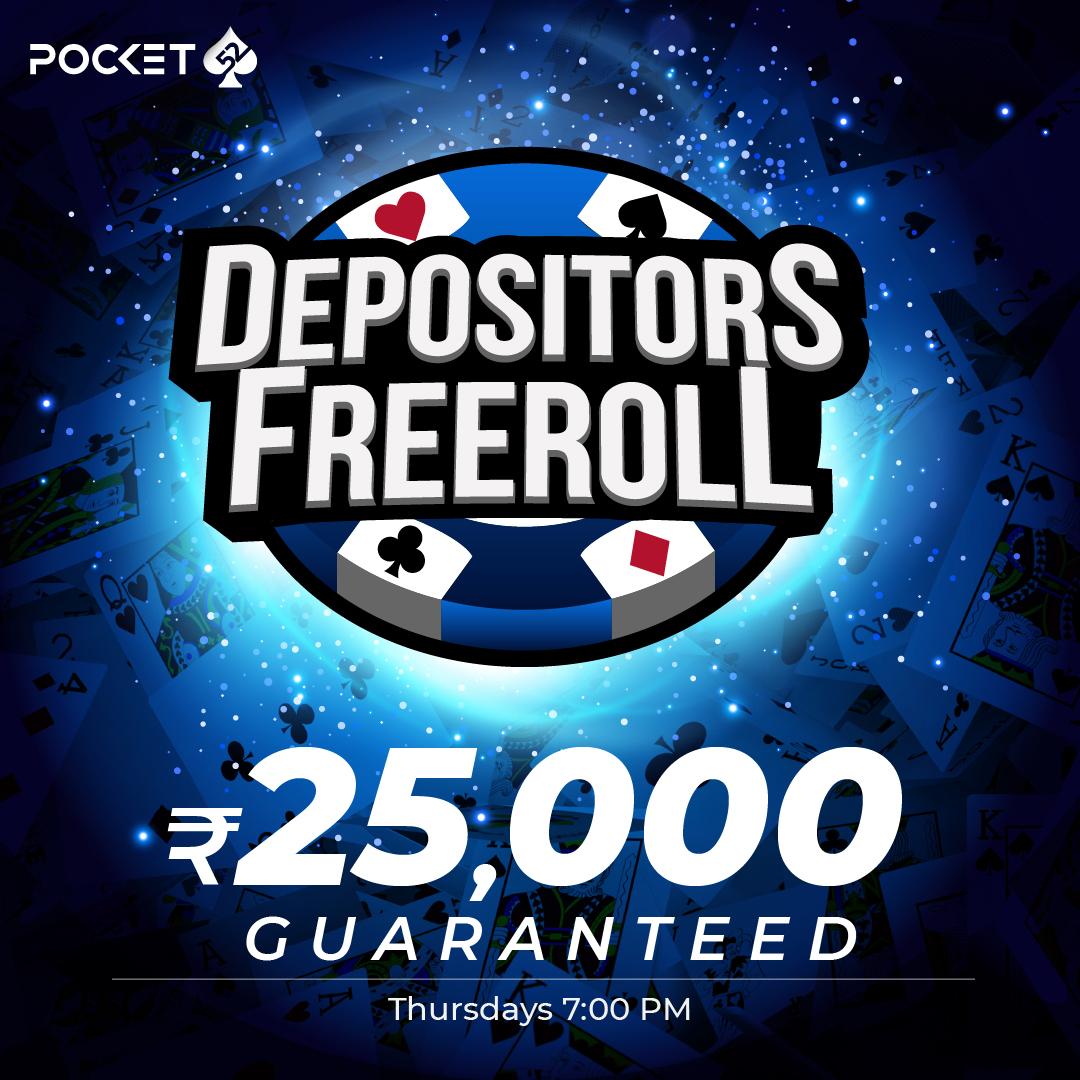 25K GTD Depositors Freeroll
