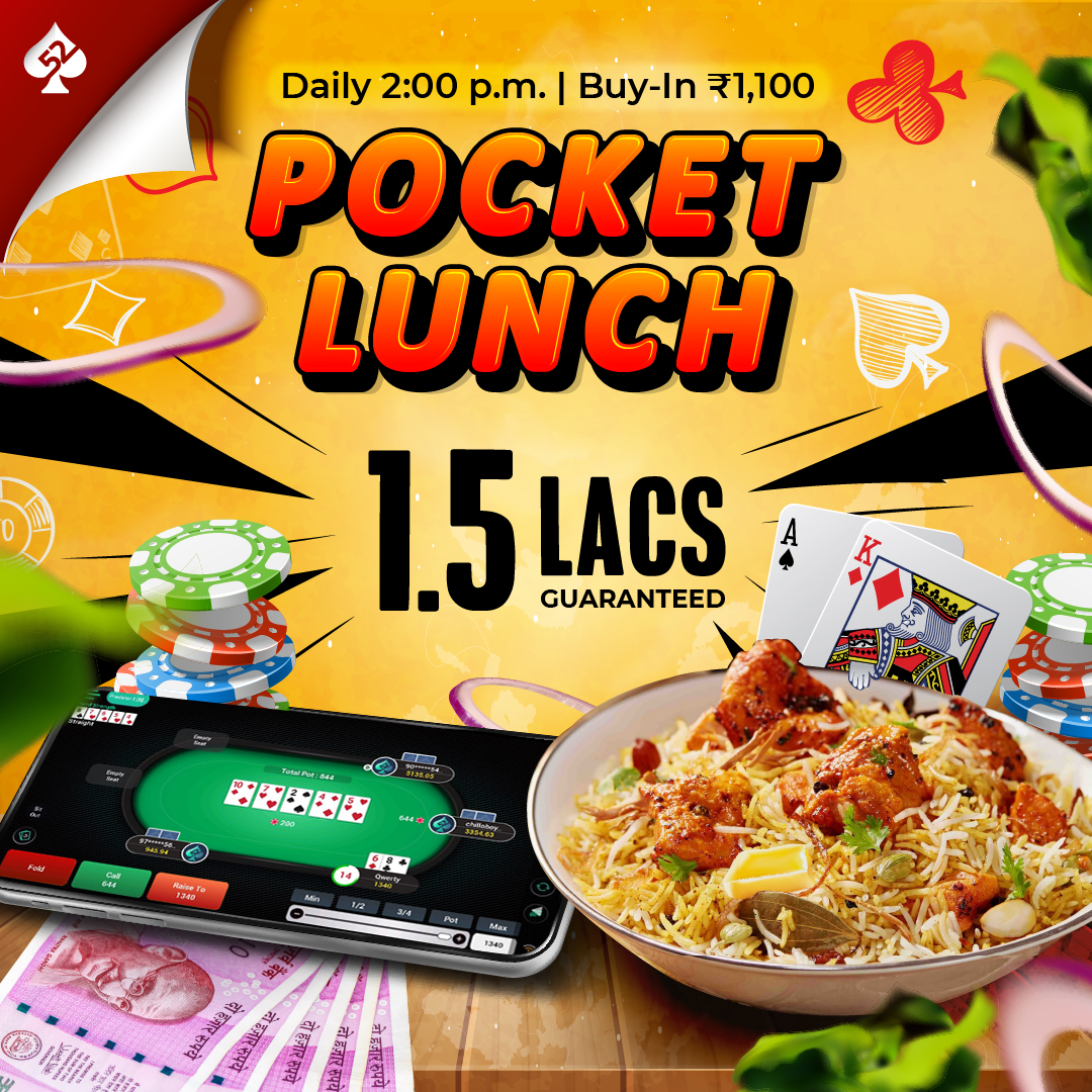 Pocket Lunch 1.5 Lac