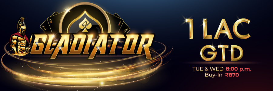 Gladiator 1 Lac