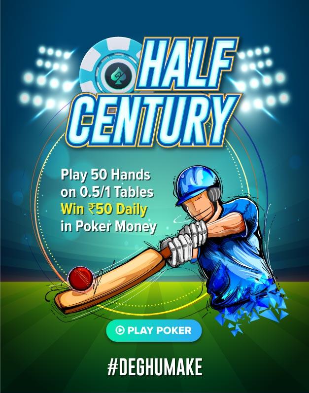 Play Online Poker | Half Century