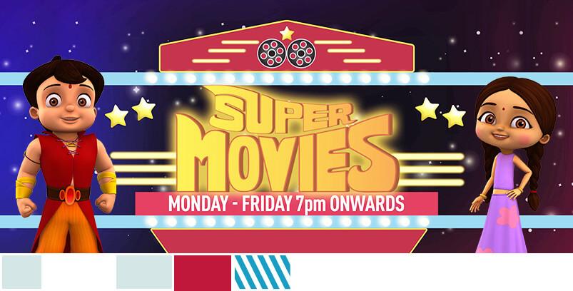 Super Bheem Movie Festival