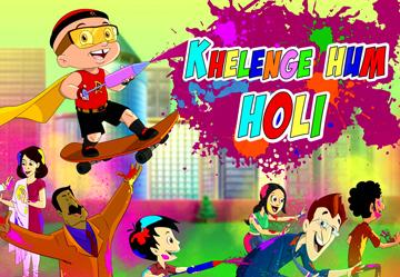 Khelenge Holi