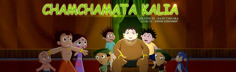 Chhota Bheem Chamchamata Kalia
