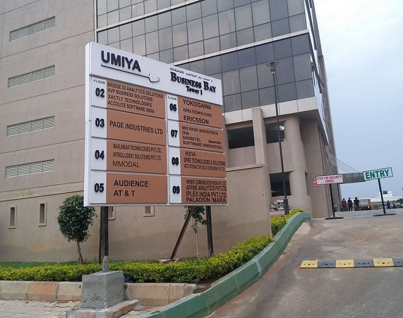 Umiya Business Bay II