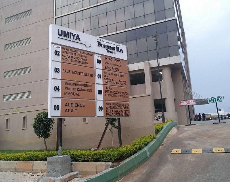 Umiya Business Bay I