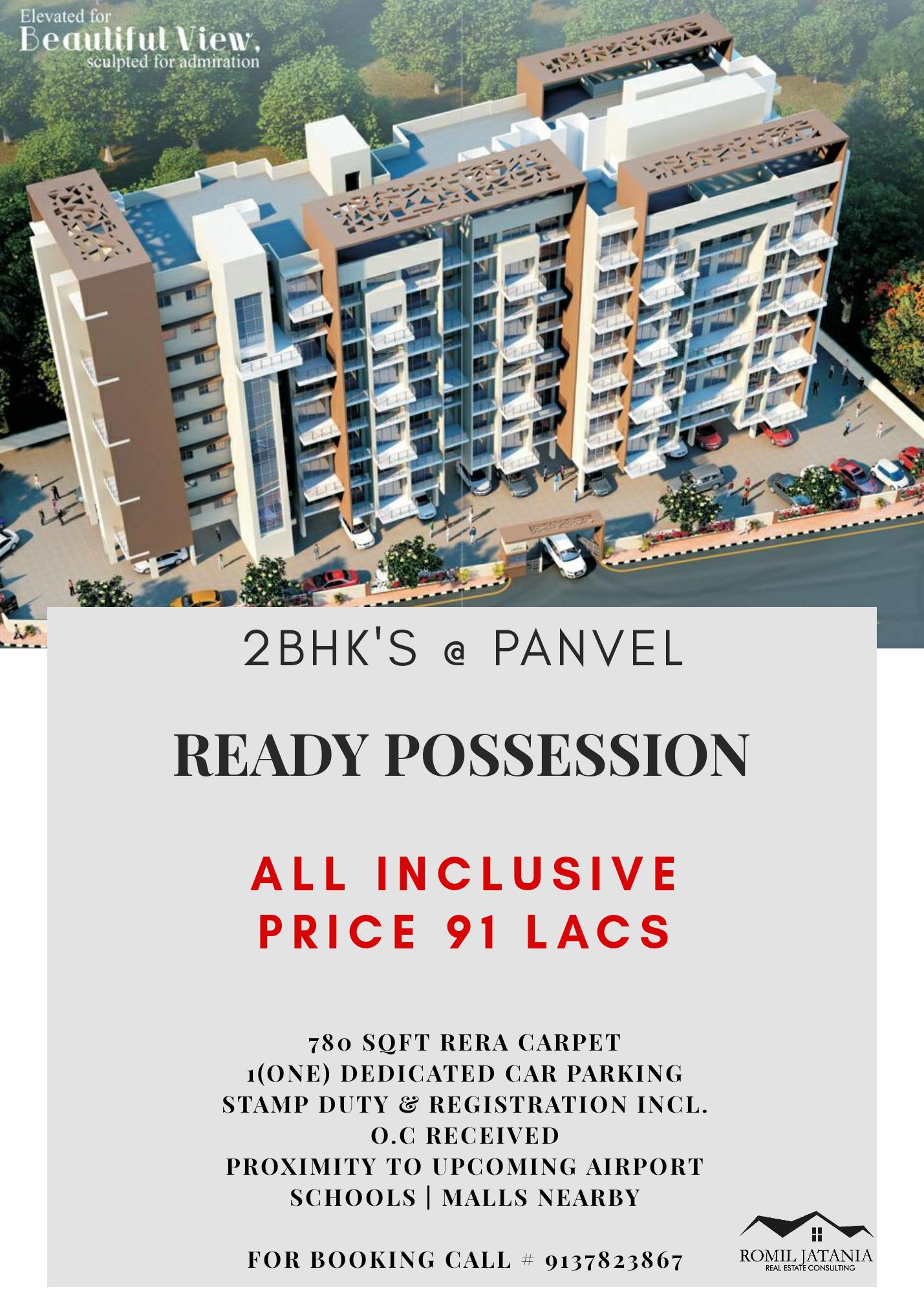 Flat for sale in Neelsiddhi Emerald, Panvel