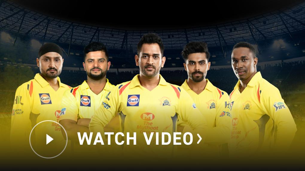 iB Cricket - CSK Promo