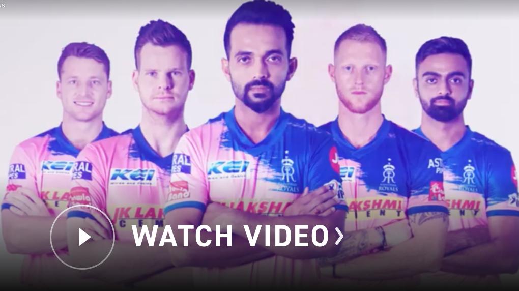 iB Cricket - RR Promo